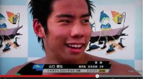 World Record – Men's 200m Breaststroke – Yamaguchi Akihiro(山口観弘)