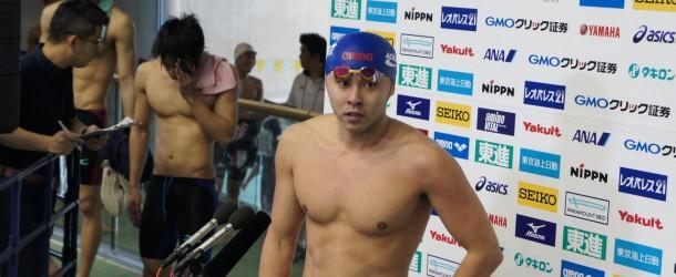 第90回日本選手権水泳競技大会